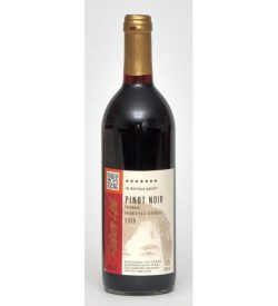 Rotwein 06er Kurfürstlay Pinot Noir feinherb Q.b.A. Holzfass 75cl