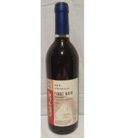Rotwein 08er Mandelgraben Pinot Noir halbtrocken Q.b.A. Barrique 75cl