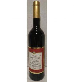 Rotwein 12er Kurfürstlay Pinot Noir trocken Q.b.A. Barrique 75cl