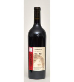 Rotwein 13er Mandelgraben Pinot Noir edelsüß Auslese Barrique 75cl