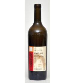 Rotwein 13er Mandelgraben Pinot Noir halbtrocken Q.b.A. Barrique 75cl