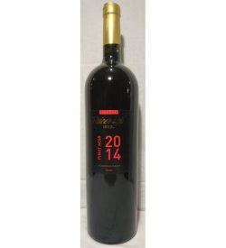 Rotwein 14er Mandelgraben Pinot Noir trocken Q.b.A. Barrique 150cl