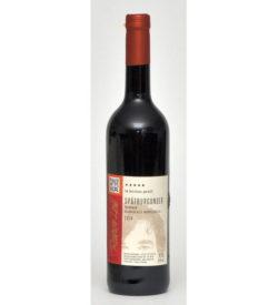Rotwein 14er Mandelgraben Spätburgunder feinherb Q.b.A. Holzfass 75cl